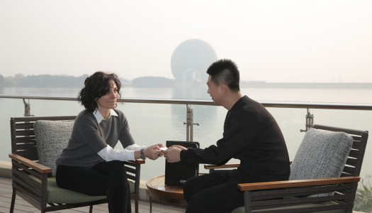 Can't wait to host meetings at Yanqi Lake!