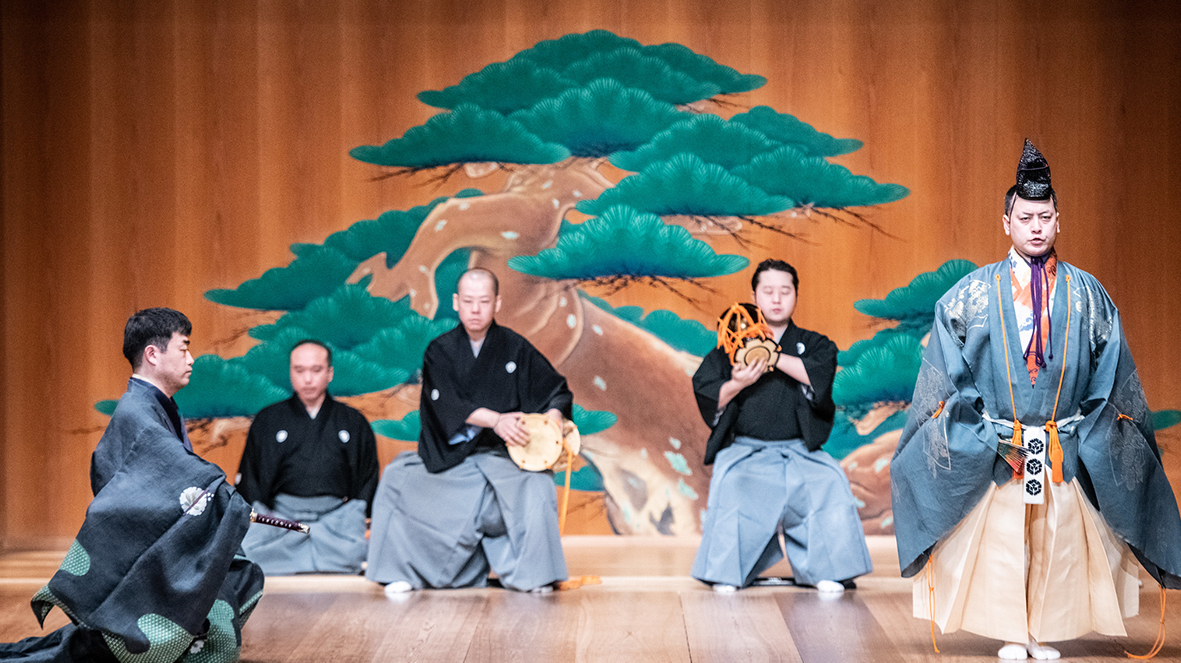 Traditional Noh Performance