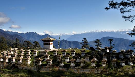 Why Bhutan should be your next travel destination