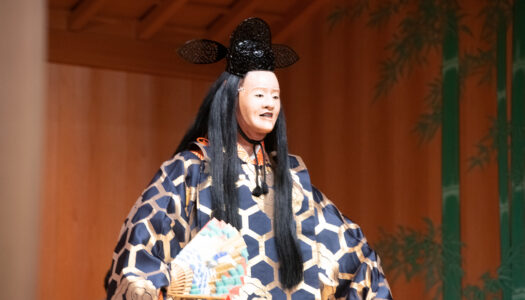 Experience Japanese Noh Theatre with My Taiken