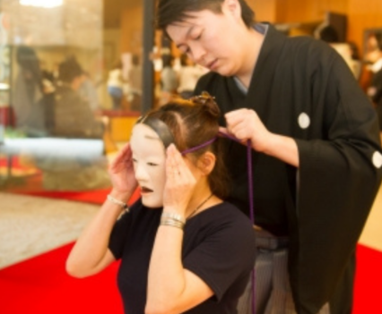 My Taiken private experiences noh masks trial